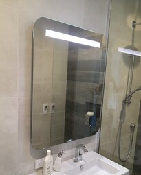 Lybra Mirror 600 - 600 x 800mm